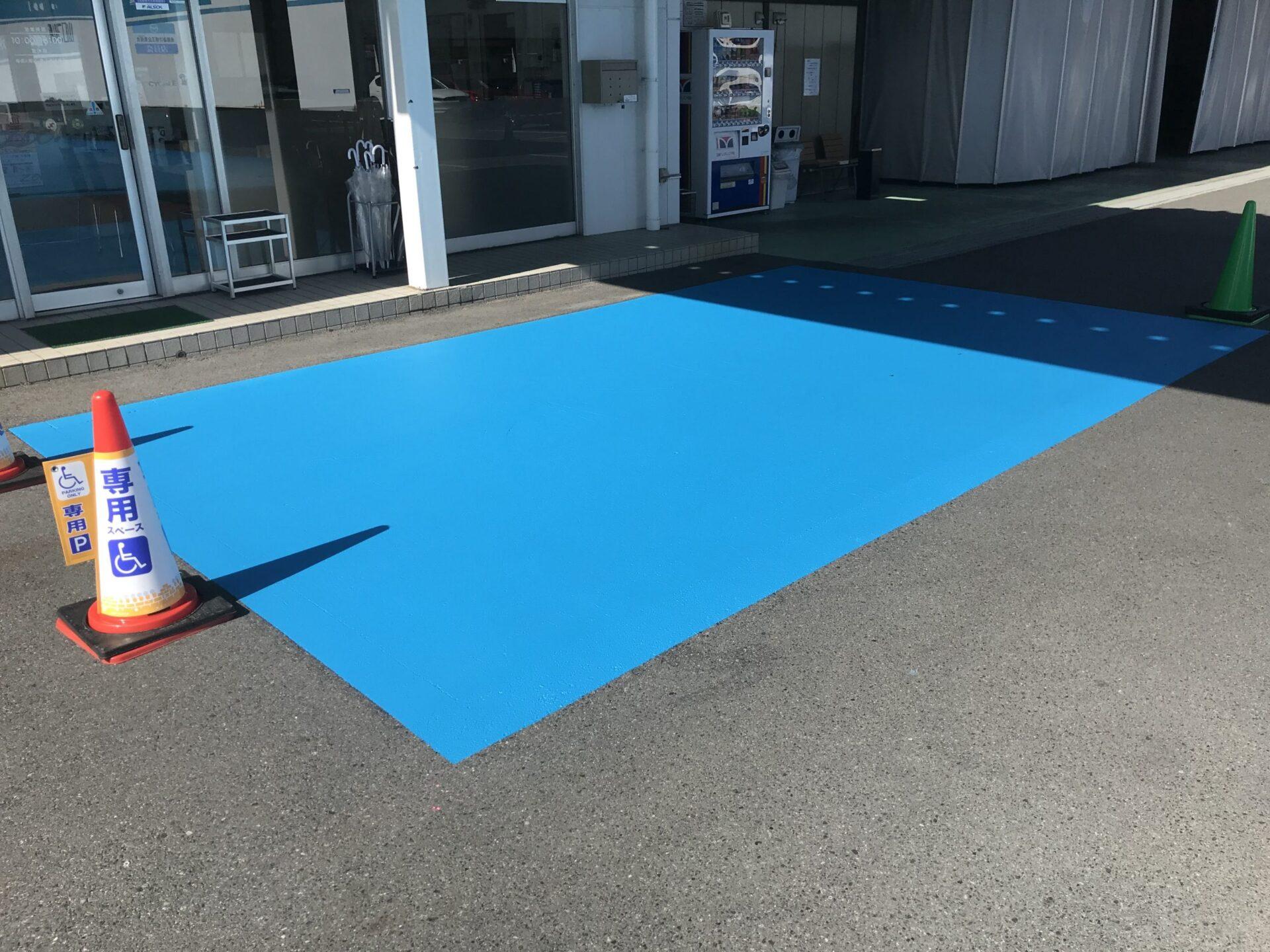 駐車場床塗装画像1