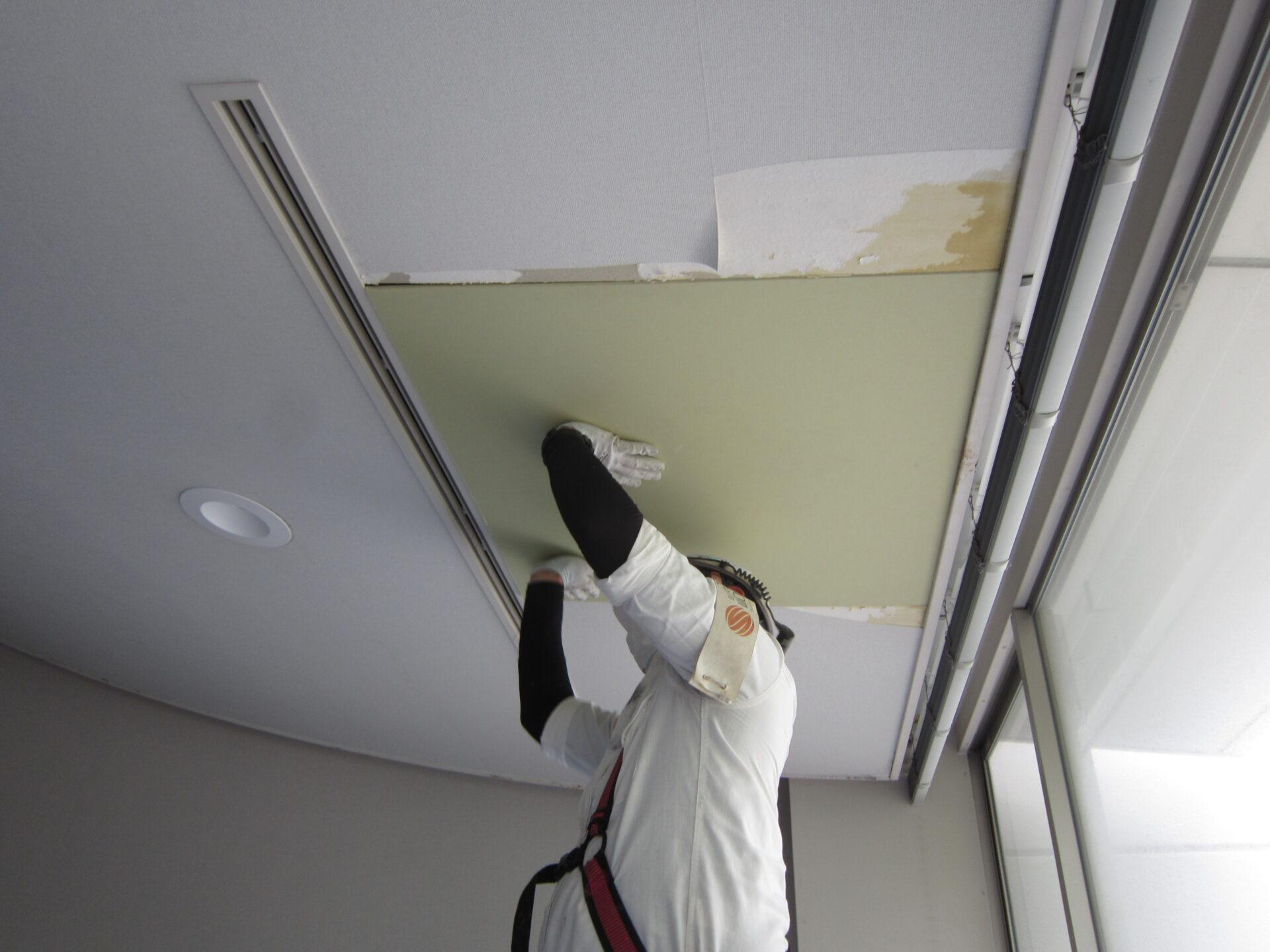 天井雨漏り修繕工事画像4